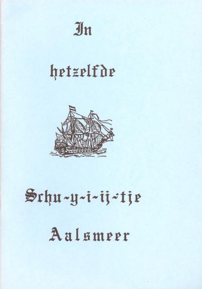 Aalsmeer 001