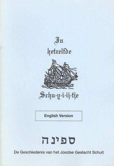 Engelse versie Joodse Schuit-en 001