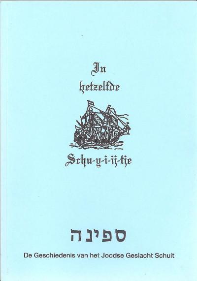 Joodse geslacht Schuit 001